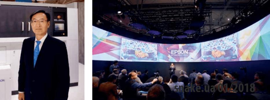 презентация бумагоперерабатывающей машины Epson Paper Lab