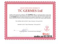 Международный сертификат дилера