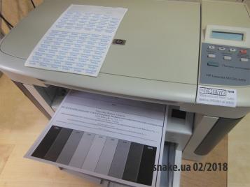 Принтер после ремонта