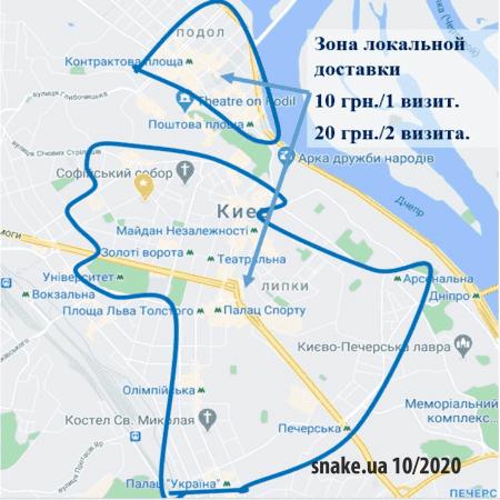 карта локальной доставки в Центре Киева