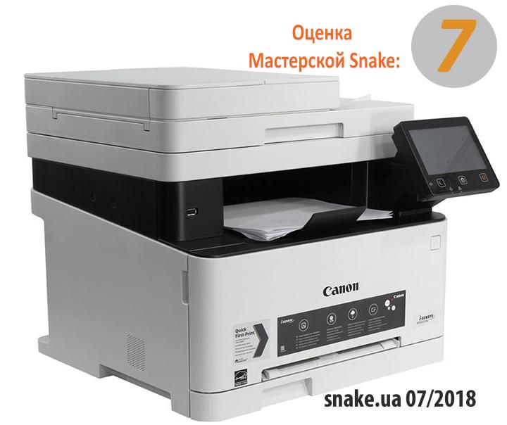 Принтер Canon i-SENSYS MF633Cdw
