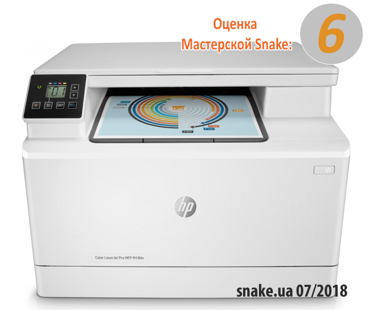 Принтер HP Color LaserJet Pro M180n