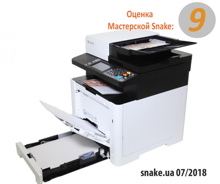 Принтер Kyocera Ecosys M5526cdn