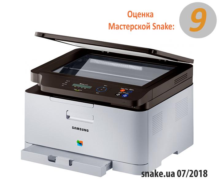 Принтер Samsung SL-C480W
