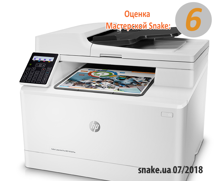 Принтер HP Color LaserJet Pro M181fw