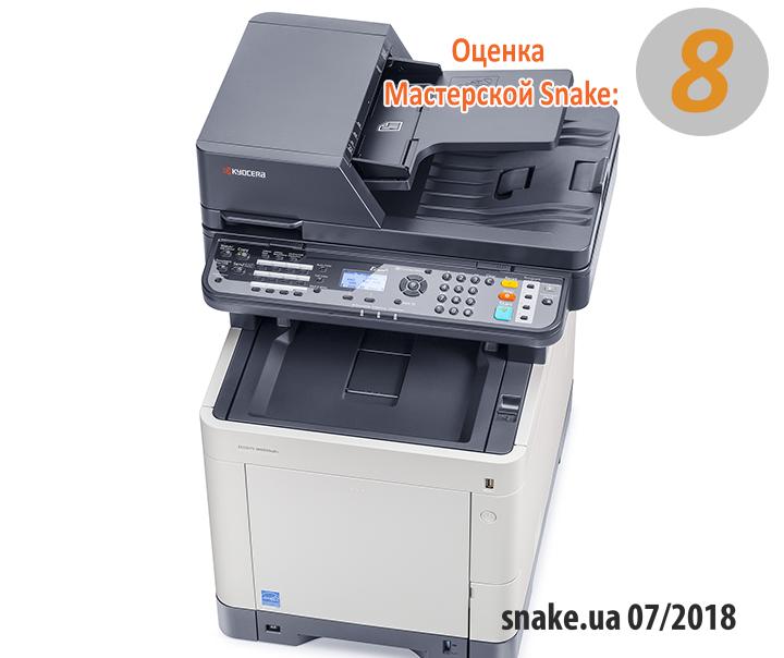 Принтер Kyocera Ecosys M6030cdn