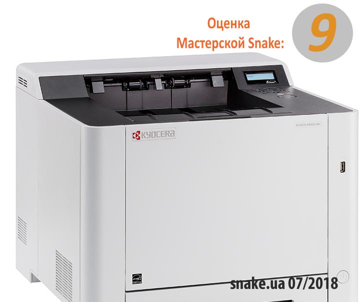 Принтер Kyocera Ecosys P5021cdn